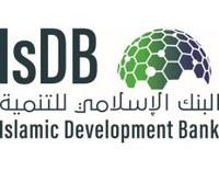 edit ISLAMIC DEVELOPMENT BANK- STI Transform Fund