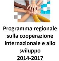 edit Programma regionale della cooperazione allo sviluppo 2014-2017